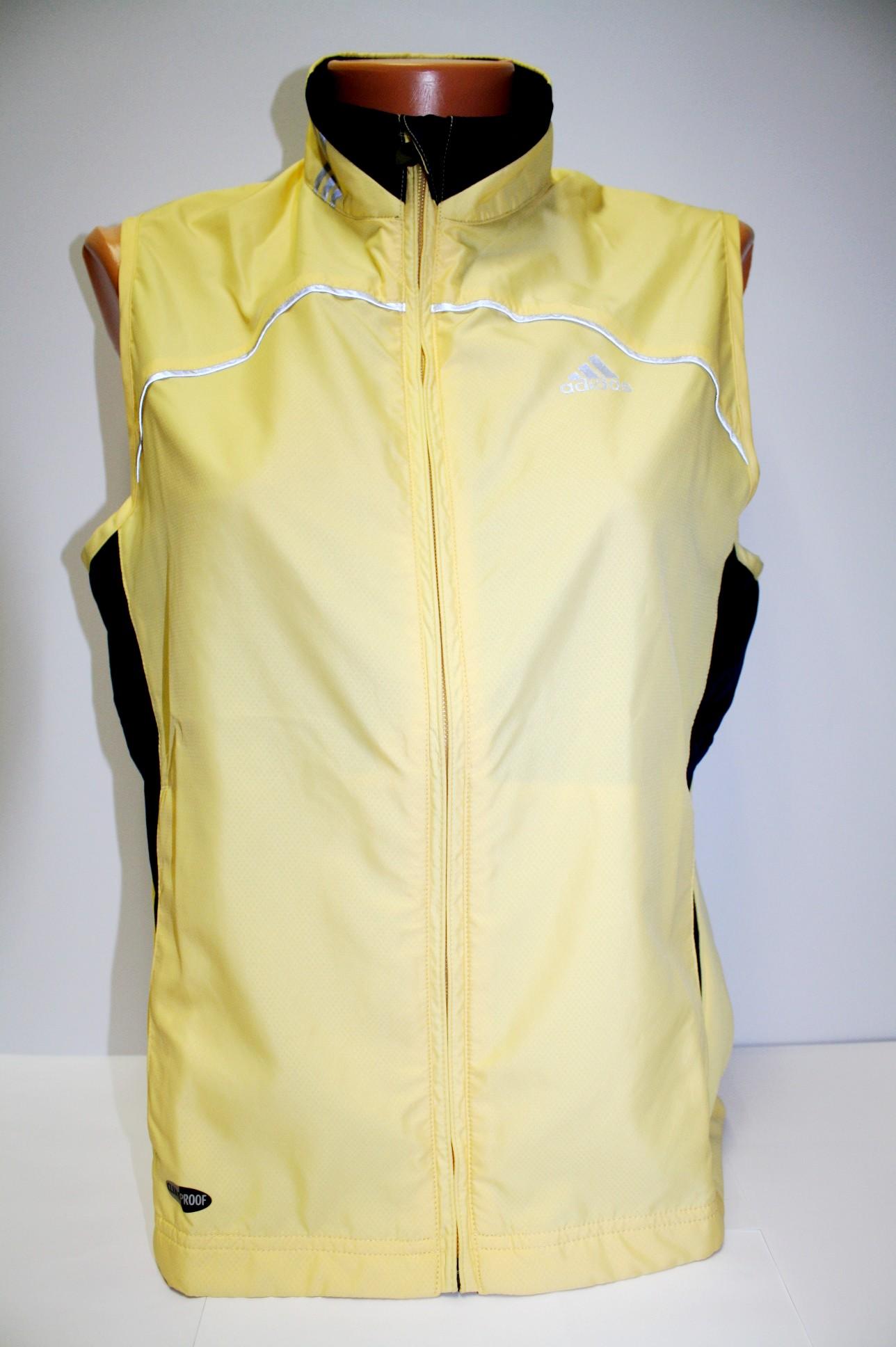 e5d146089 Dámská Vesta Adidas Response Vest W